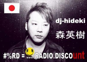 %e6%a3%ae%e8%8b%b1%e6%a8%b9-dj-hideki-japan-at-radiodiscount